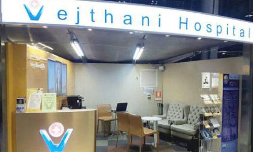 Hospital-Services-Facilities