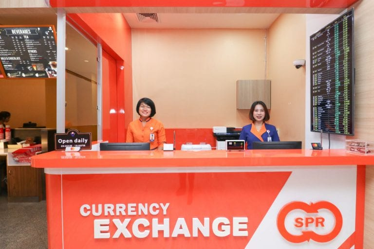 Superich-Currency-Exchange-01
