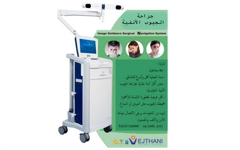 Sinus-surgeon