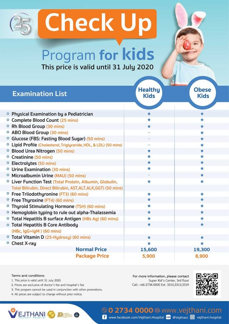 Program for Kids