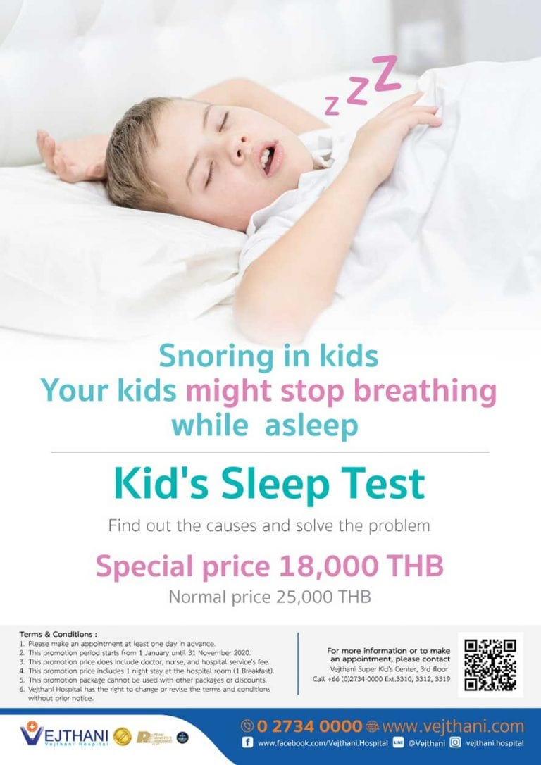 Kid's Sleep