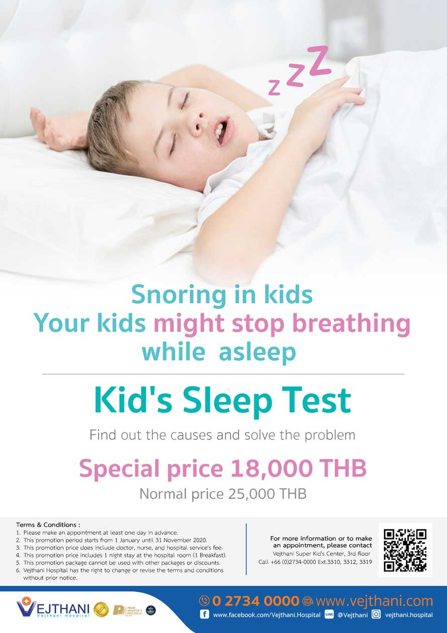 Kid's Sleep