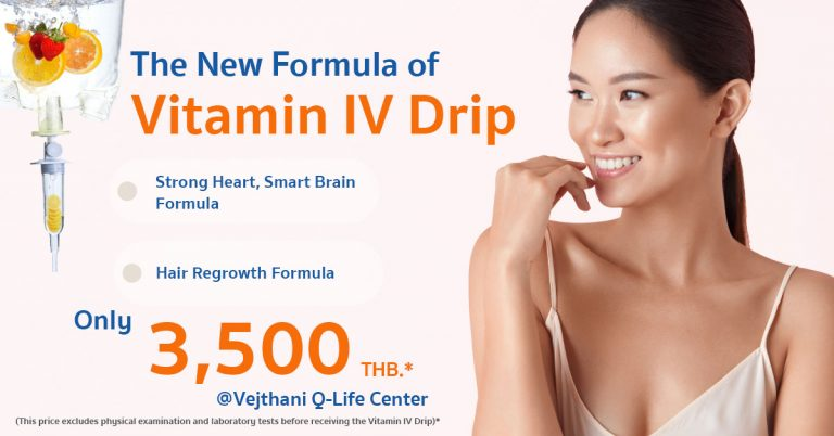 The New Formula of Vitamin IV Drip