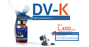 DV-K, a dietary supplement for Erectile Dysfunction