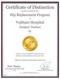 "CCPC HIP : Surgery Hip Replacement Program ""โปรแกรมการดูแลผู้ป่วยผ่าตัดข้อสะโพก"""