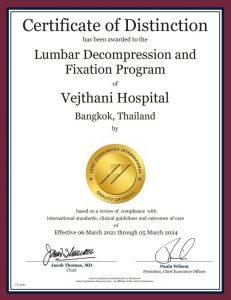"CCPC Lumbar Decompression and Fixation Program ""โปรแกรมการดูแลผู้ป่วยผ่าตัดกระดูกสันหลัง"""