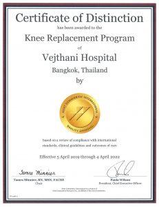 "CCPC TKR : Total Knee Replacement Program ""โปรแกรมการดูแลรักษาผู้ป่วยผ่าตัดเปลี่ยนผิวข้อเข่าเทียม"""