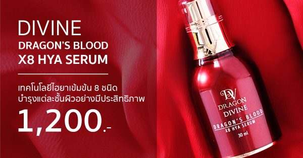 DIVINE Dragon's Blood X8 HYA Serum