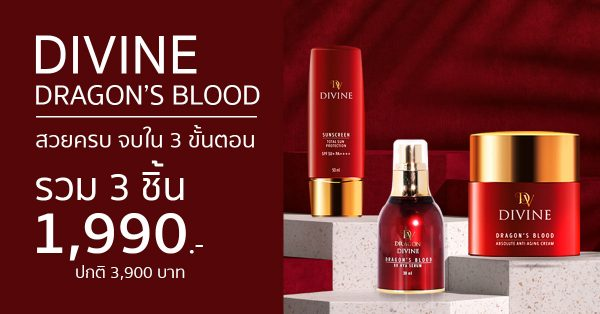 Discover the Miracle of Youthful Skin With DIVINE Dragon's Blood Skin Care Set